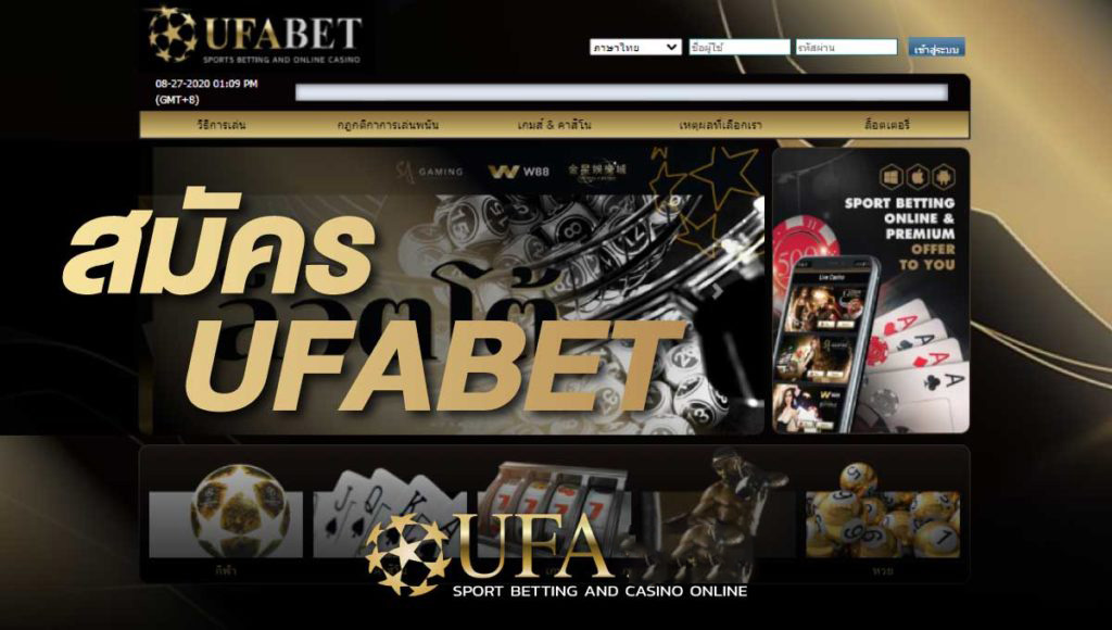เว็บแทงบอลสเต็ปยูฟ่าเบทมือถือ UFABET
