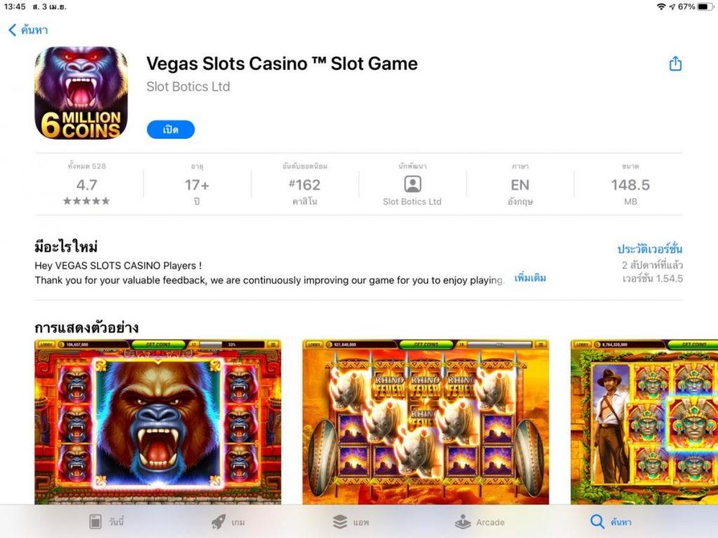 แอพ Vegas Slots CasinoTM Slots Game