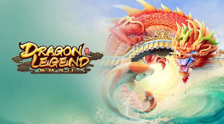 เกมตำนานมังกร Dragon Legend ที่วิญญาณปลาคาร์ฟเปลี่ยนเกล็ดเป็นสีทอง