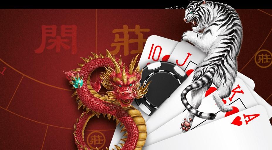 ไพ่เสือมังกรออนไลน์ เกมไพ่ที่เล่นง่ายและเพิ่มวงเงินอัตราการเดิมพันได้อย่างอิสระ
